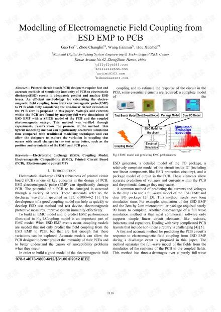 从ESD EMP到PCB的电磁场耦合建模