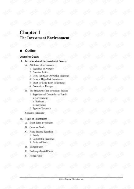 江西财经大学《证券投资学(双语)》课后习题答案(精心整理).pdf
