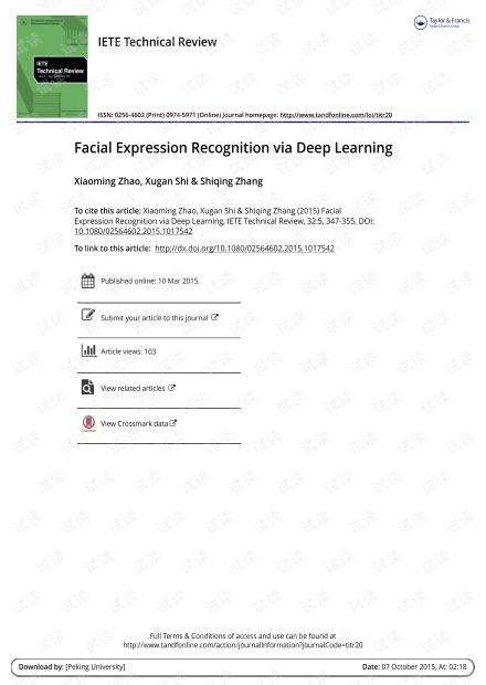 通过深度学习进行面部表情识别