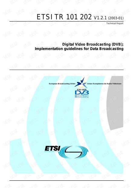 tr_101202v010201p_DSMCC_2.pdf