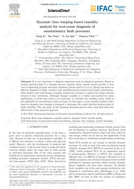 基于动态时间规整的因果关系分析,用于非平稳故障过程的根本原因诊断
