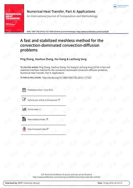 对流占优的对流扩散问题的快速稳定的无网格方法