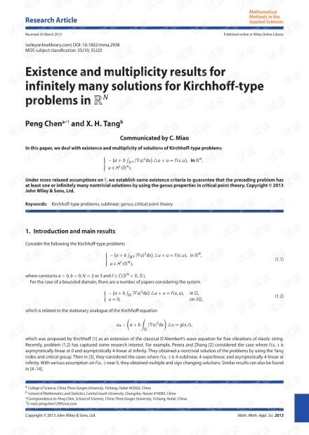 RN中Kirchhoff型问题的无穷多个解的存在性和多重性结果