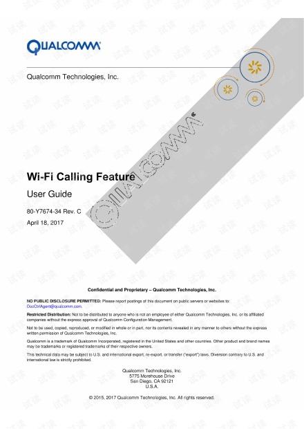 高通WiFi开发技术文档.pdf
