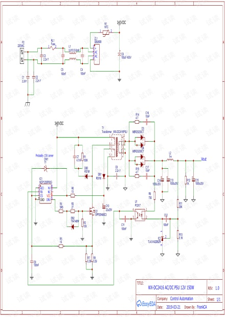 WX-DC2416電源.pdf