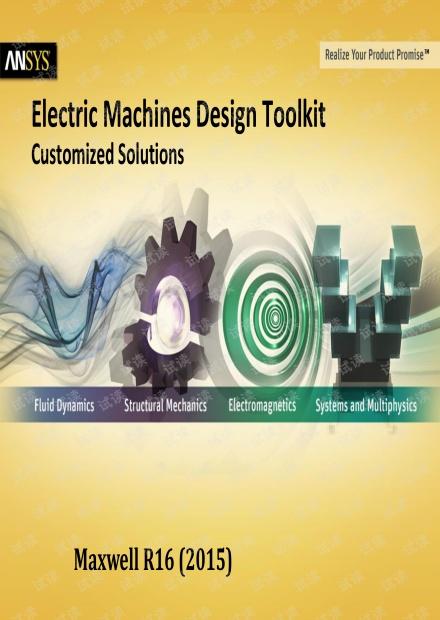 Electric Machines Design Toolkit.pdf