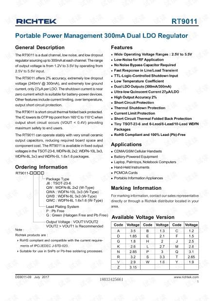 RT9011系列LDO SOT23-6 300MA 高速度 低噪声 稳压IC.pdf