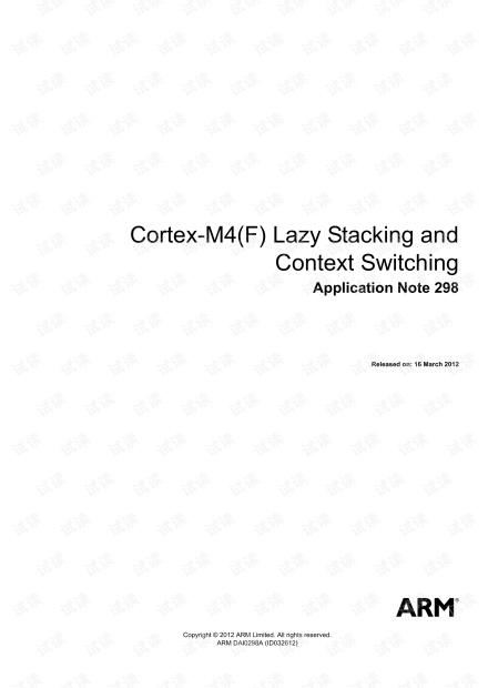 DAI0298A_cortex_m4f_lazy_stacking_and_context_switching.pdf