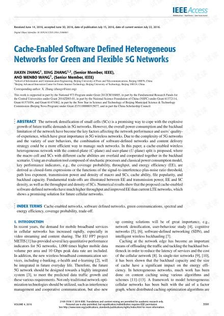 适用于绿色和灵活5G网络的启用缓存的软件定义的异构网络
