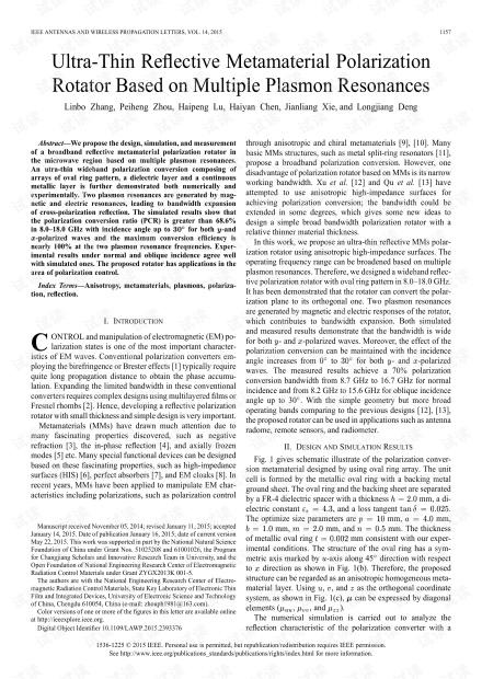 基于多个等离子体共振的超薄反射超材料偏振旋转器