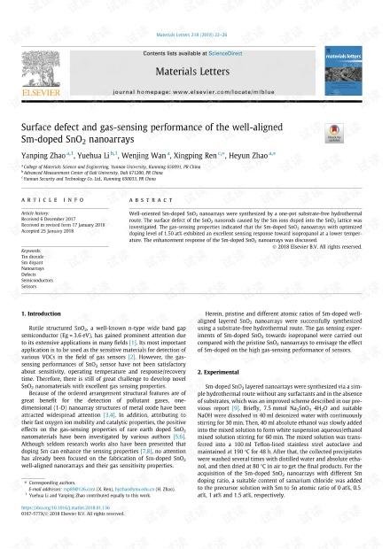 取向良好的Sm掺杂SnO2纳米阵列的表面缺陷和气敏性能