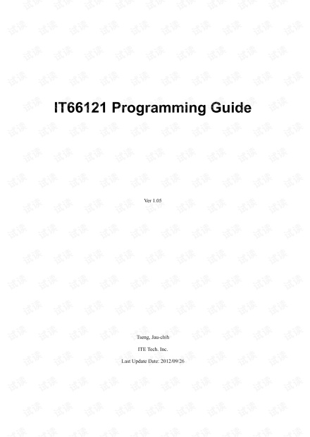 IT66121_Programming_Guide.v1.05.pdf
