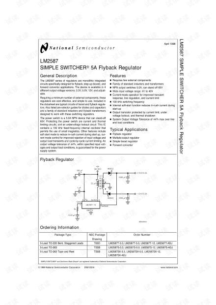 LM2587S.pdf