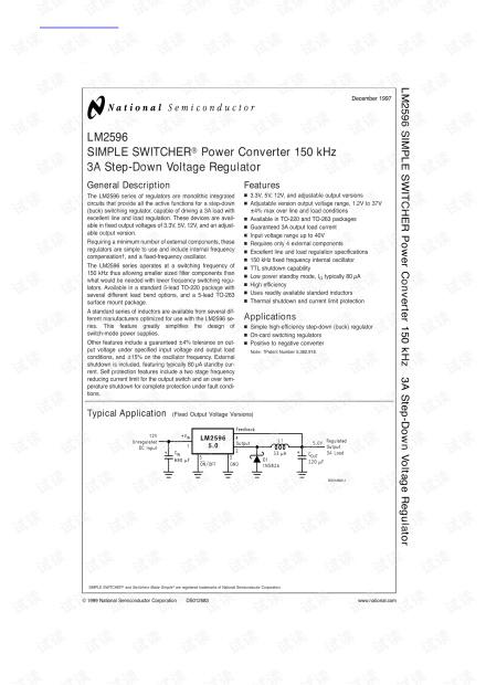 LM2596 3A开关型稳压模块.pdf