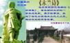 人教初中语文《木兰诗》PPT课件 (1).ppt