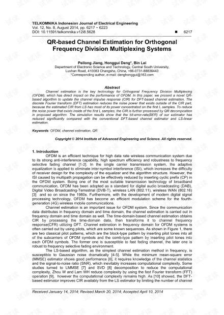 正交频分复用系统基于QR的信道估计