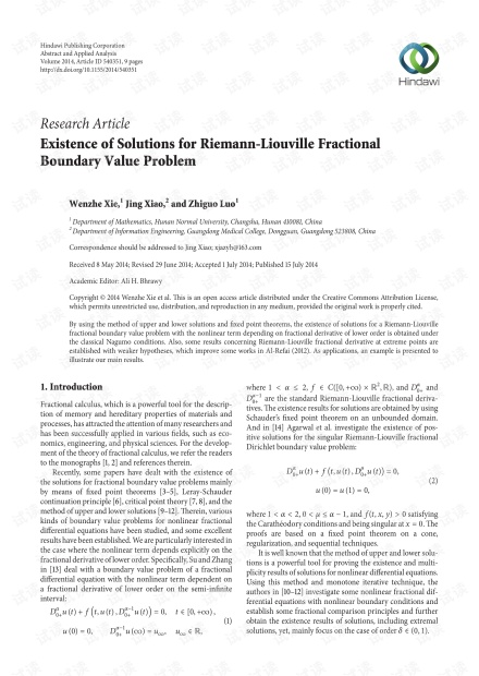 黎曼-利维尔分数阶边值问题解的存在性