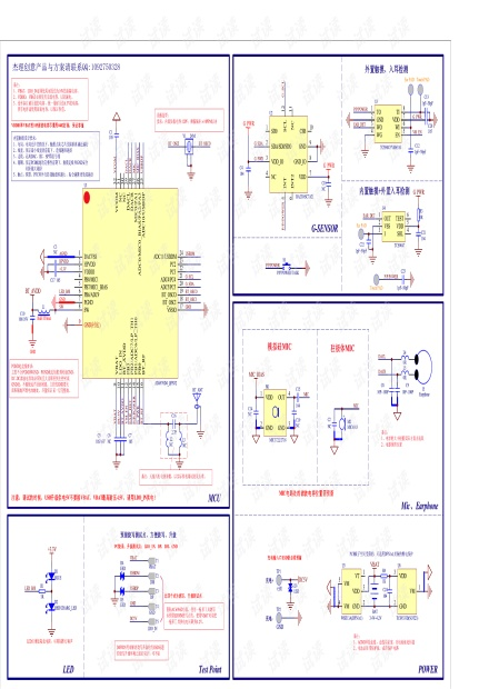 AD6976D4TWS耳机标准原理图V1.pdf