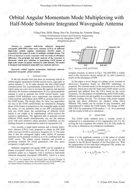 半模基片集成波导天线的轨道角动量模态复用