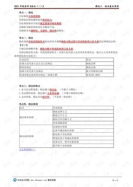 sfy_yx_gr_jy0601_create.pdf