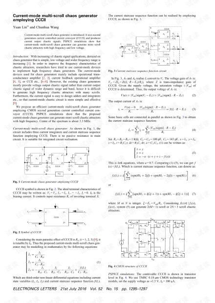 采用CCCII的电流模式多滚动混沌发生器