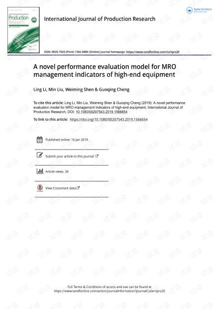 高端设备MRO管理指标绩效评价模型