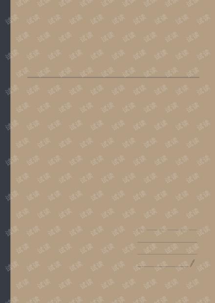 自动控制原理简答题.pdf