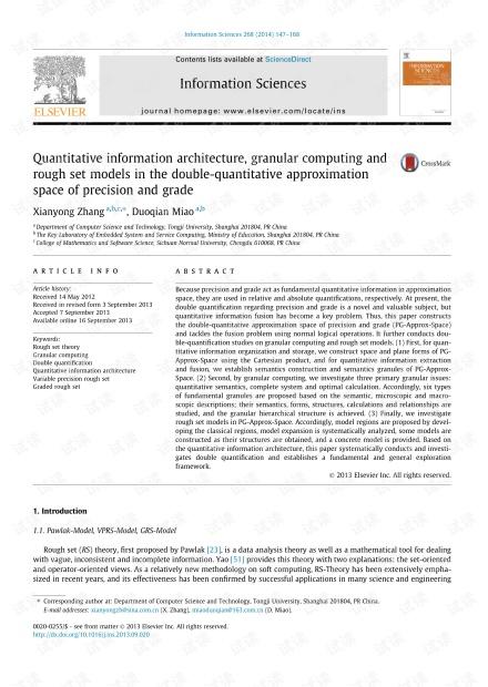精度和等级的双量化近似空间中的定量信息体系结构,粒度计算和粗糙集模型