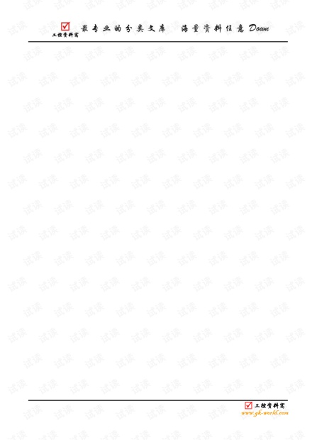 INVT-G9_P9变频调速器产品手册