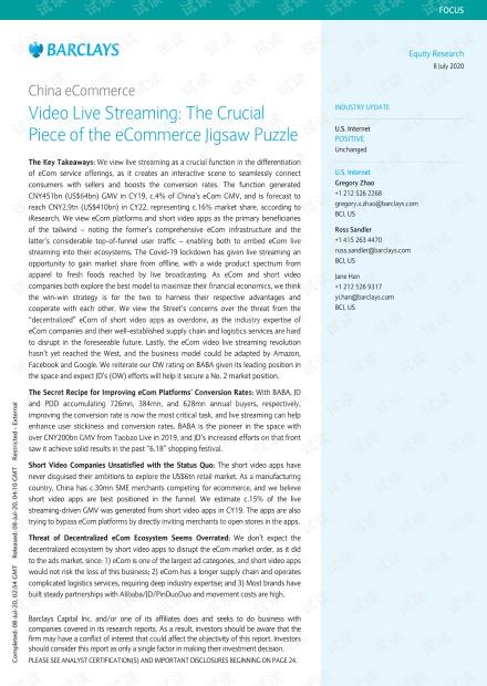 【英文】巴克莱报告:中国电商行业:视频直播