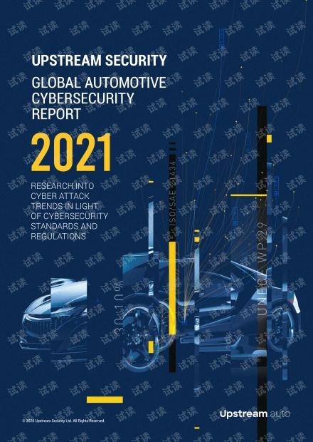 Upstream_Security Global Automotive Cybersecurity Report 2021.pdf