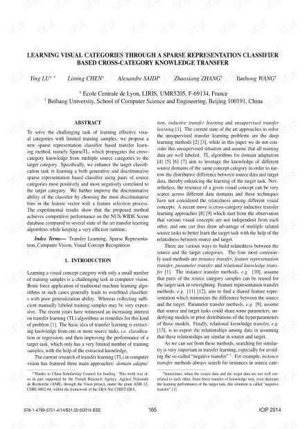 通过基于稀疏表示分类器的跨类别知识转移学习视觉类别