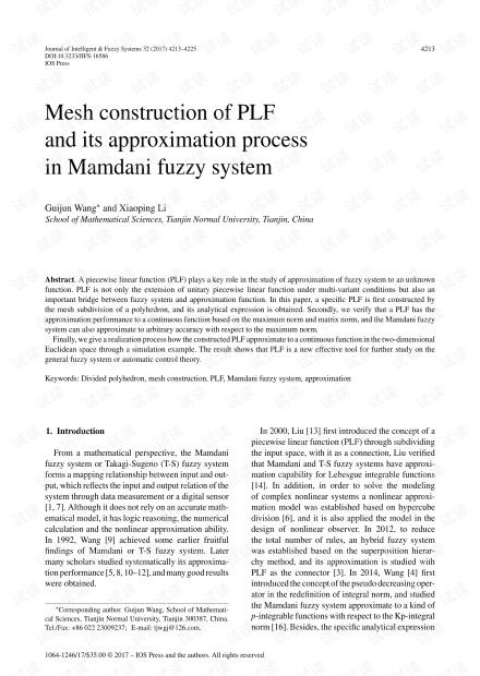 Mamdani模糊系统中PLF的网格构造及其逼近过程