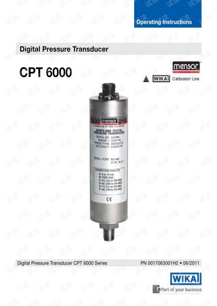 CPT6000数字压力传感器