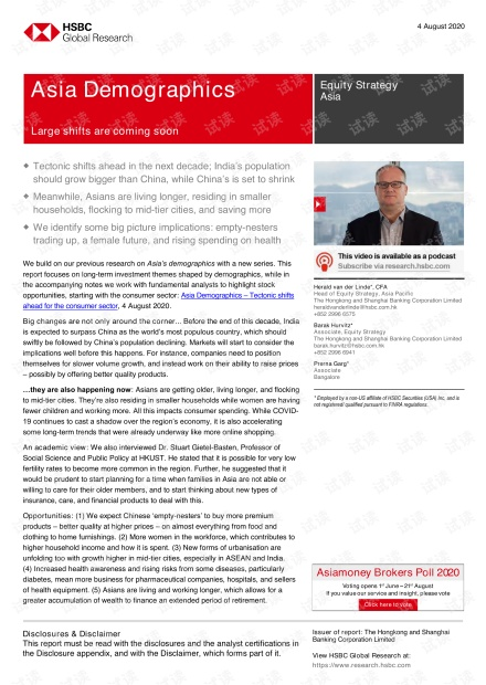 【英文】HSBC报告:亚洲人口结构大转变背后的投资机会:老龄化、空巢青年和女性的未来