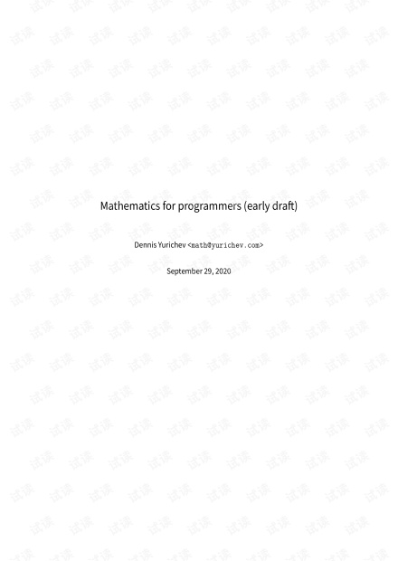 Math-for-programmers.pdf