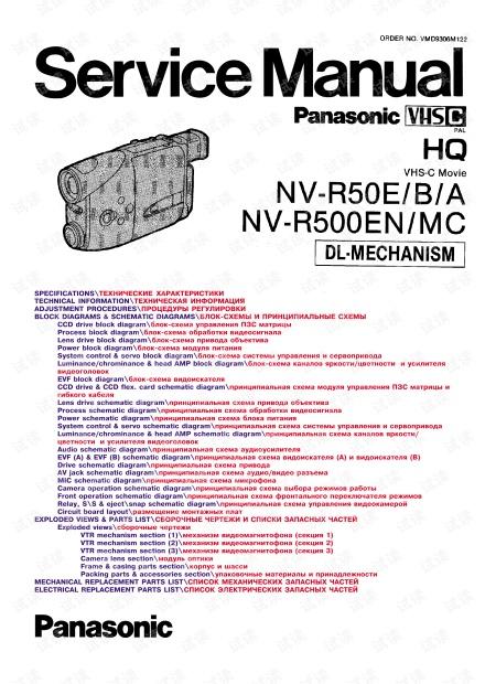 松下Panasonic NV-R500EN摄像机原理图LCD彩色取景器IR3Y06主控原理图