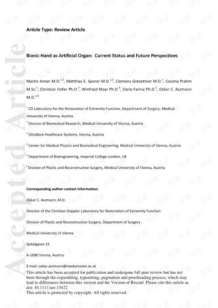仿生手作为人器官的现状和未来展望.pdf