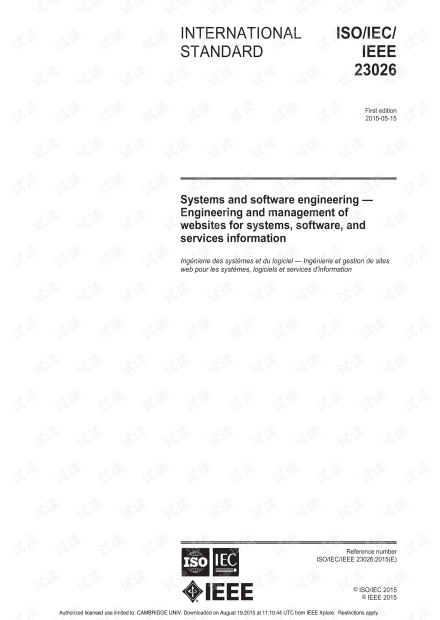 ISO/IEC/IEEE 23026:2015 系统和软件工程 - 系统、软件和服务信息网站的工程和管理 - 完整英文电子版(54页).pdf