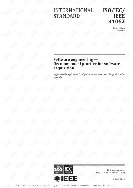 ISO/IEC/IEEE 41062:2019 软件工程 - 软件获取的推荐做法 - 完整英文电子版(72页)