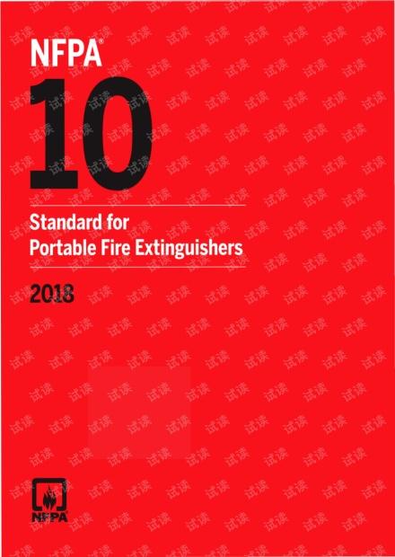 NFPA 10:2018 Portable Fire Extinguishers(便携式灭火器的标准) - 最新完整英文版(77页).pdf