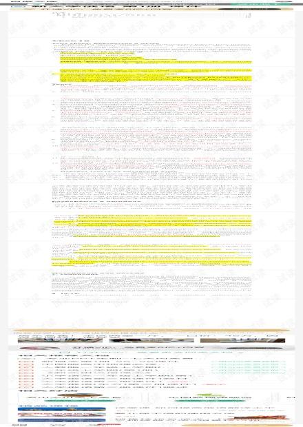 新大学俄语 第1册 课件-百度文库.pdf