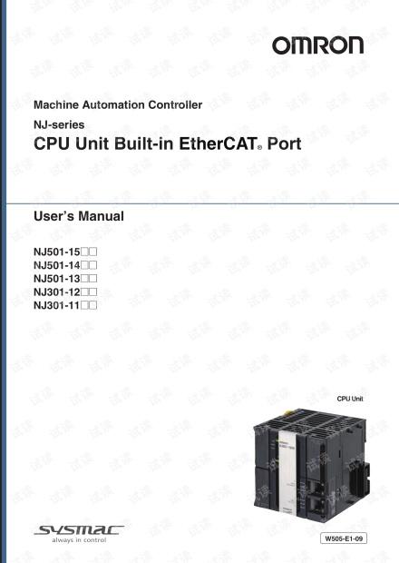 ETHERCAT手册.pdf