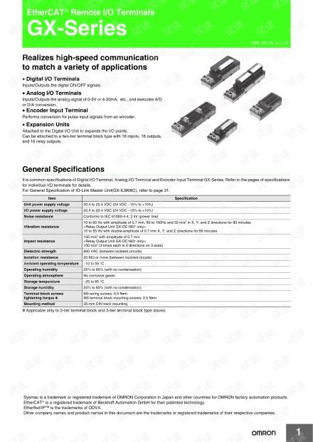 GX-Series远程IO终端.pdf