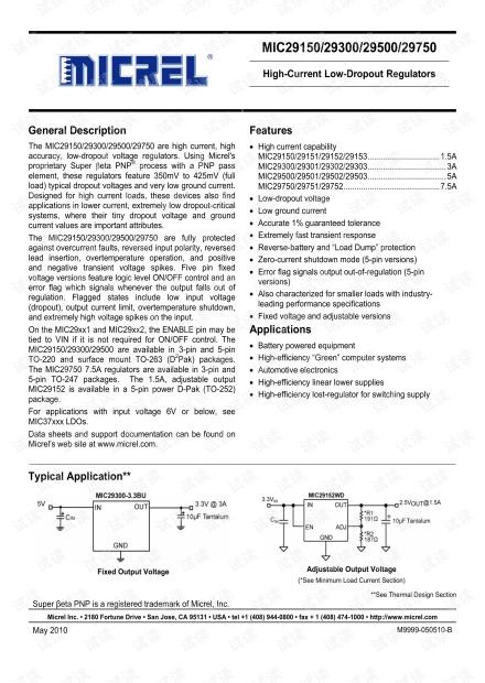 mic29302中文资料-数据手册-参数.pdf