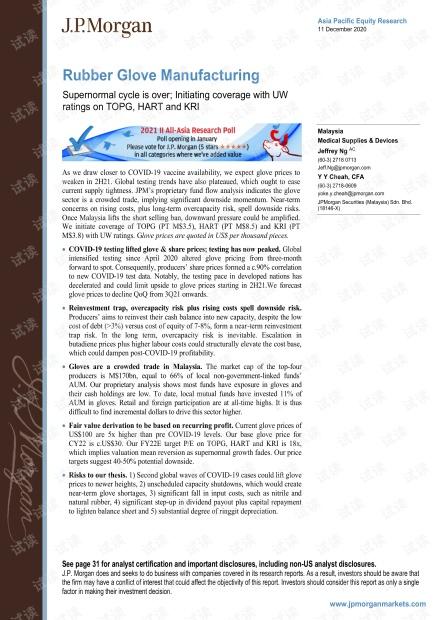 J.P. 摩根-亚太地区-医疗用品与设备行业-橡胶手套制造:超常循环周期结束-2020.12.11-36页.pdf