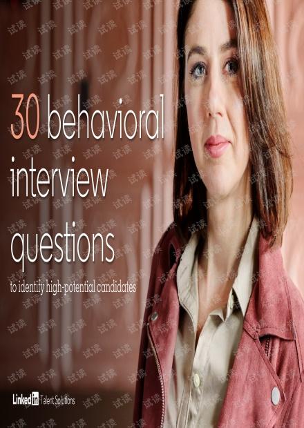 30-questions-122019.pdf
