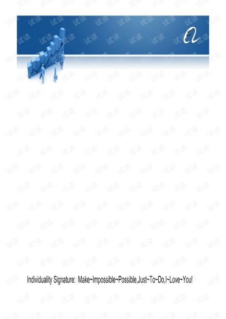 外贸系列之-产品发布及橱窗优化.pdf