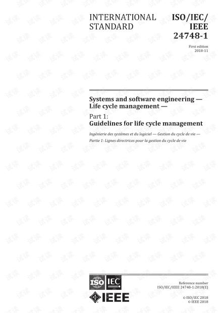 ISO/IEC/IEEE 24748-1:2018(E) 系统与软件工程 - 生命周期管理 - 第1部分:生命周期管理指南 - 完整英文电子版(81页)