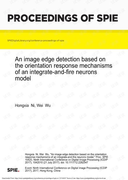 基于集成射击神经元模型定向响应机制的图像边缘检测